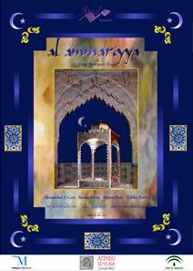 Al Ammariya Alexander J. Cox